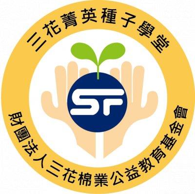 http://www.sunflower.org.tw/